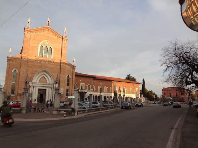 A casa di Lorenzo 1 - เวโรนา - อพาร์ทเมนท์