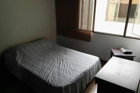 Habitación con excelente ubicación - マニサレス