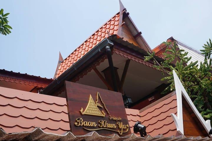 Baan khun ya Ayutthaya 1