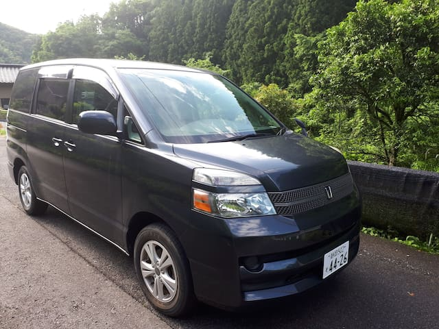 our car. we are happy to come to pick you up from Yaizu train station (for extra fee )
