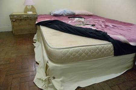 Room+services 3 guests - Osasco