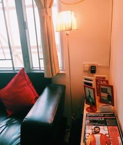 2 BR Flat in HK's antique street - Apartment