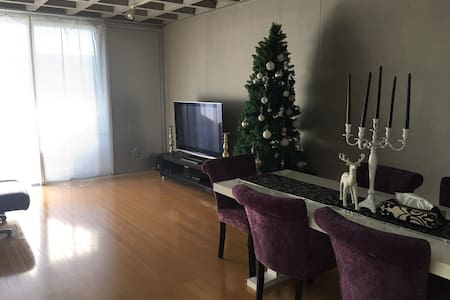 Good price and beautiful apartment - Wakō-shi