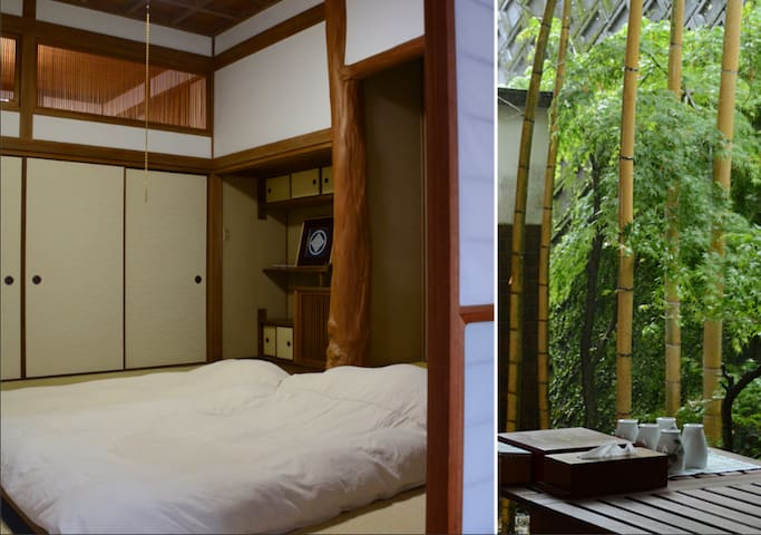 Tatamiroom Guesthouse Keramiek