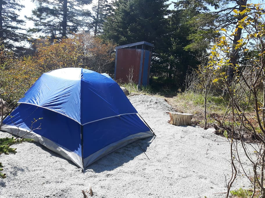 Porcupine camping site with its own private out house