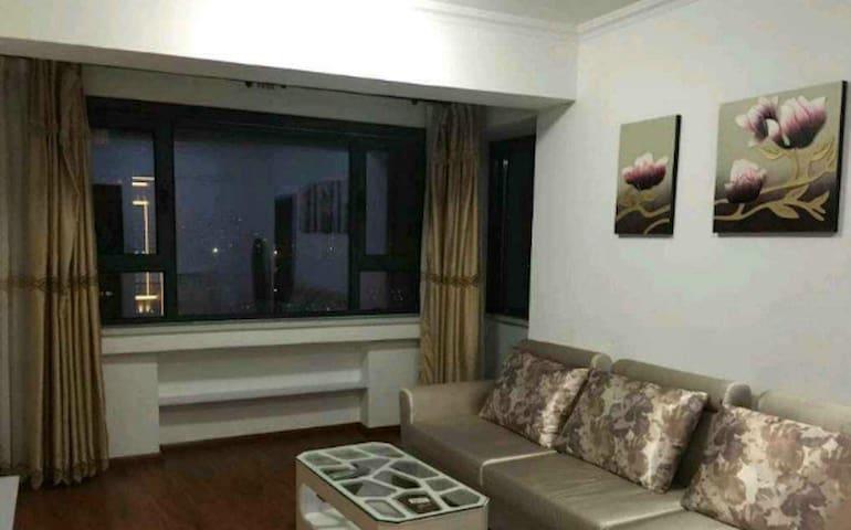 长江杰座 浪漫大床房 - Dalian - Appartement