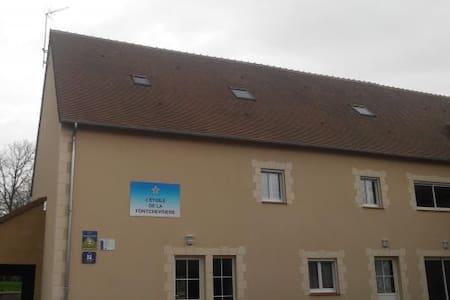 L ETOILE DE LA FONTCHEVRIERE - Neuvy-Saint-Sépulchre - Rumah Tamu