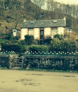 detached cottage over looking sea - Argyll and Bute - Bed & Breakfast