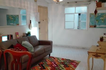 Happy place - Santa Cruz de Tenerife - Apartment
