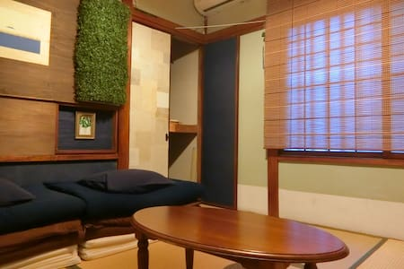 7-min from station! Japanese TATAMI private room.