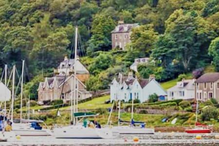 Burnside House Tighnabruiach Argyll's Secret Coast