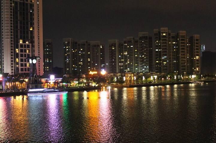 旅居洋房2 - Zhuhai - Departamento