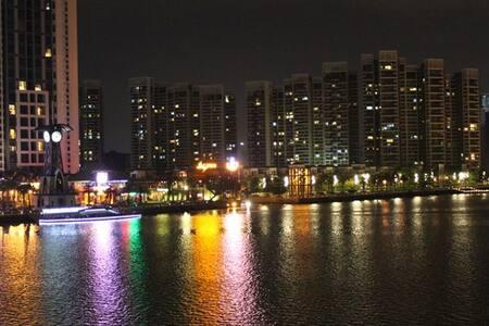 旅居洋房 - Zhuhai