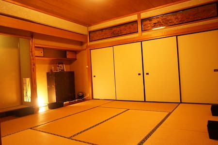 Guesthouse OBAMA21:00 Japanese-style Mix Dormitory