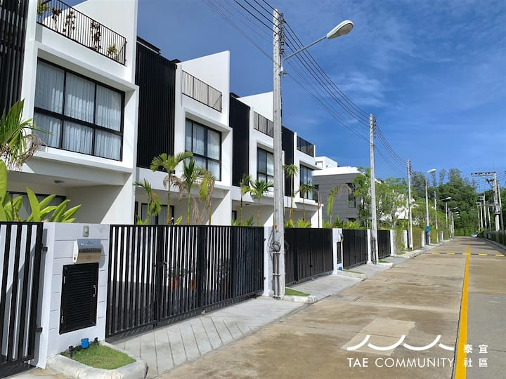 TAE ❼ ☆ 3 bedroom townhouse 简约3卧联排别墅