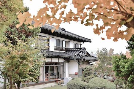 Kohan,Yamanakako/湖畔 山中湖SharedRoom A - Yamanakako-mura - Haus