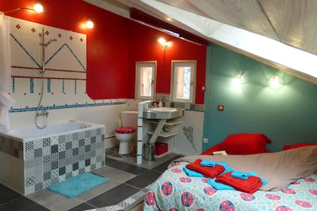 Charming room for 2 with breakfast - La Rivière-Enverse