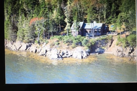 Beautiful cottage on Maine island - Islesboro - House