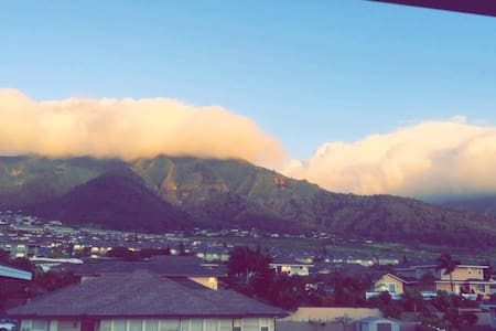 Serene private floor in quiet safe neighborhood - Wailuku
