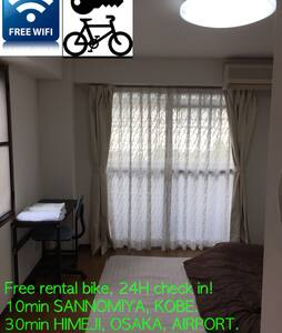 10m Sannomiya,Kobe! wifi&bike for U - Appartement