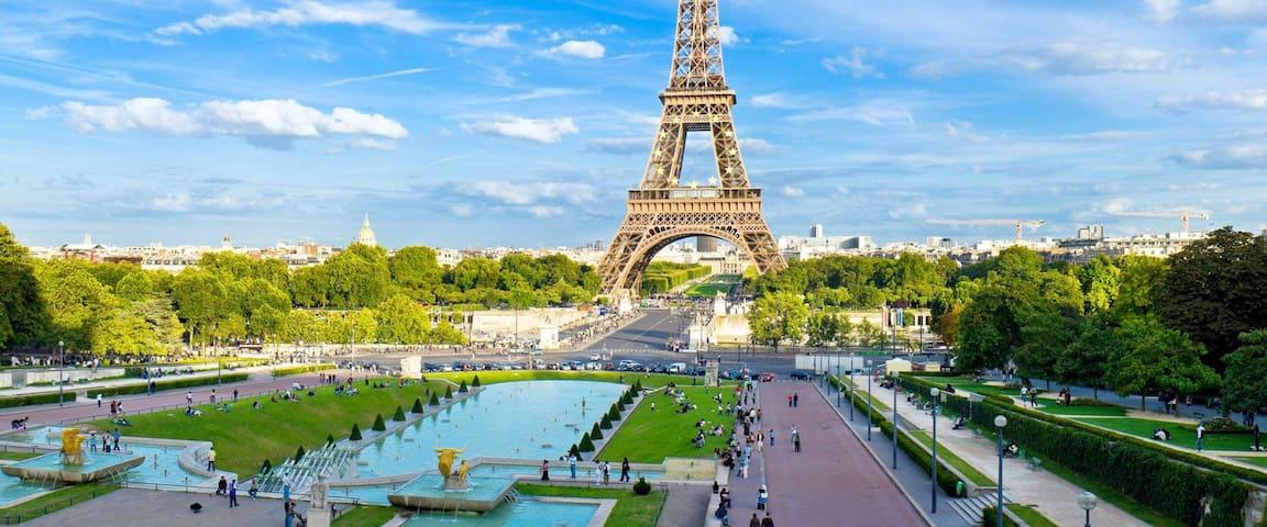 Paris Chambre Confortable E2