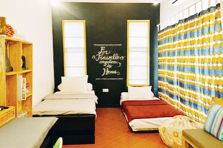KAMAR, home for travellers
