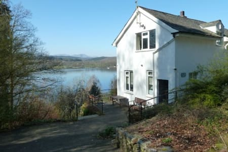 BEECH HOW COTTAGE, Bowness-on-Windermere - Windermere,  - House