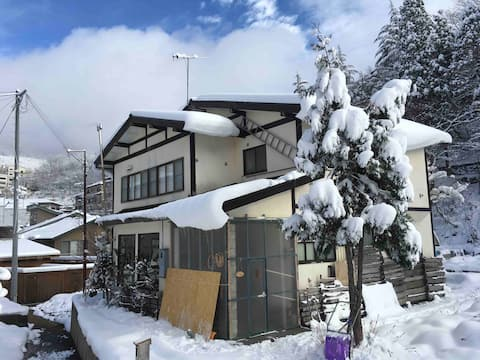 (Winter Season) Matsuo House - Private Room Aki