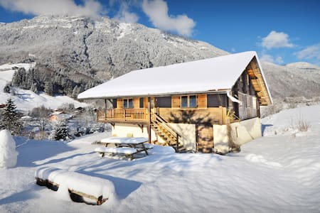 OVO NETWORK - Family La Clusaz chalet Entremont, sleeps 9, close to slopes - Entremont