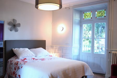 Quiet and luxury room at the gateway to Périgord - Thenon - Townhouse