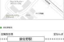 深夜大巴在临空站和泉佐野站的位置