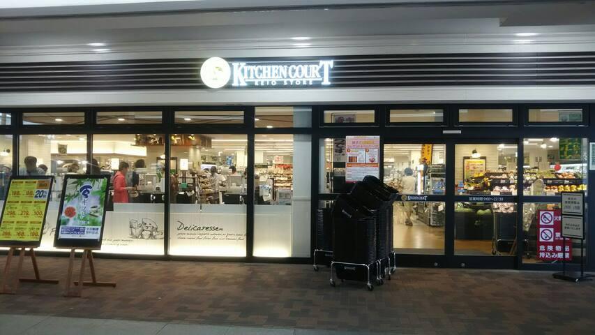 Supermarket in Fujimida station