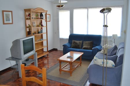 PISO PAMPLONA SAN FERMINES - 潘普洛纳 - 公寓