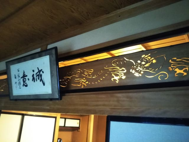 """The """"Ranma"""", ceiling and joinery are all handmade 80 years ago."""