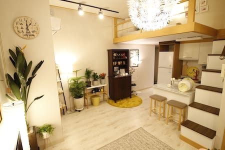 Cozy Duplex & Home Theater Near Hongdae - Ёндынпхо