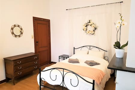Charming room near the city center - Liège - Haus