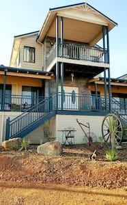 Mountain Park Retreat is on 50 glorious acres - Dumbarton