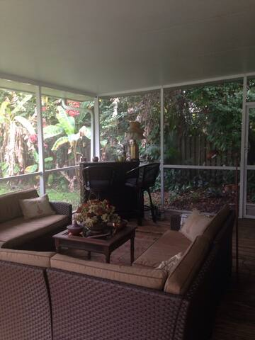 Shared screened in porch area