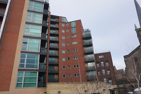 Executive One Bedroom City Centre Apartment - Leeds - Apartment