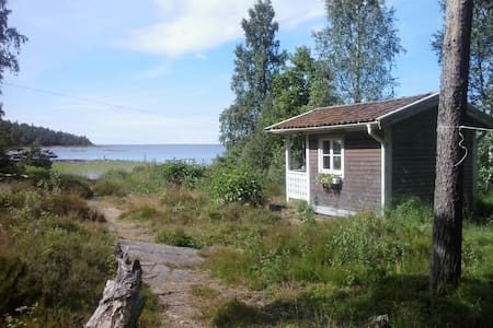 Takene - Peaceful cabin by the lake
