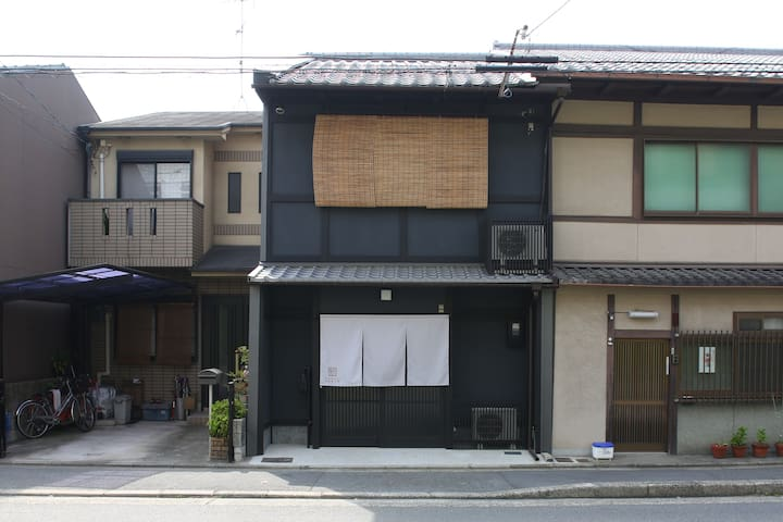 10 people/Whole House Rental 5min to Toji Temple