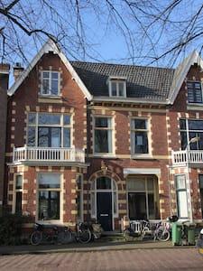 Haarlem the hidden pearl of Holland - Haarlem