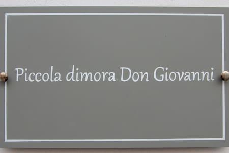 Piccola dimora Don Giovanni - Salento