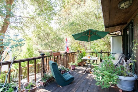 Cozy guest house - Los Gatos