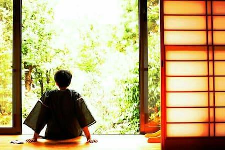 Tatami,Futon&Kotatsu modern style - Chuo - 獨棟