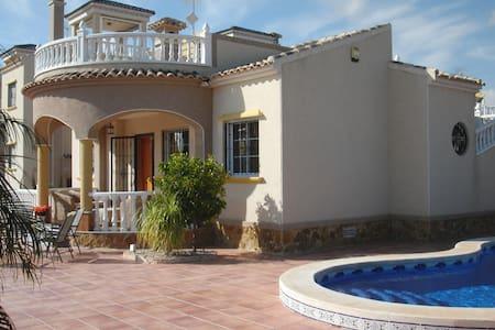 Солнечная вилла - Guardamar del Segura - Villa