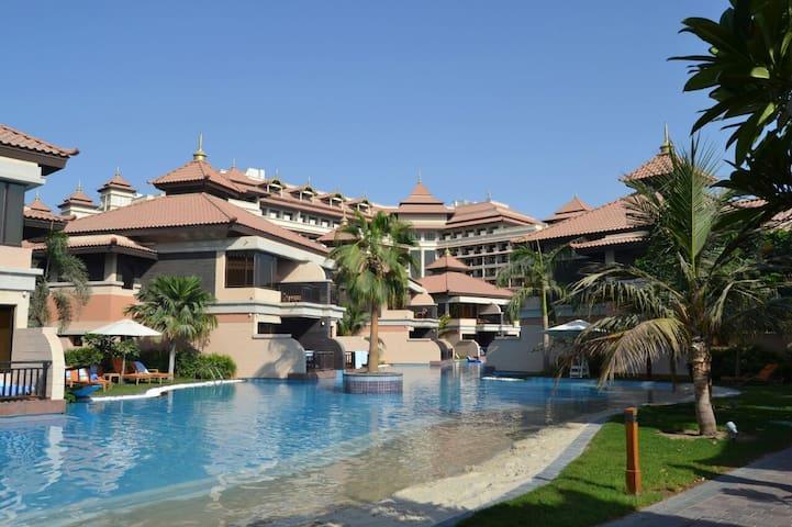 Anantara Resort 1BR Residence, the Palm Jumeirah