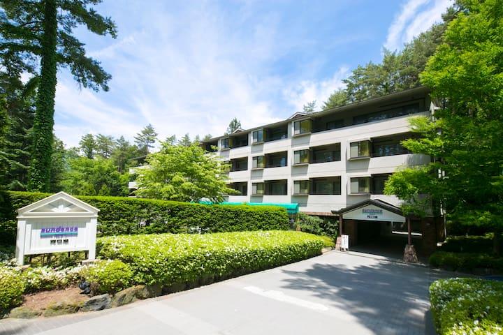 Resort room with Scenic View / 富士山を望むリゾート施設 - Fujikawaguchiko - Oda + Kahvaltı