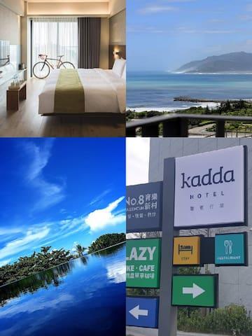 Kadda精緻 D (2人房)日出/海景/無邊際泳池/含自助式早餐/單車免費租借/距夜市1.4K。
