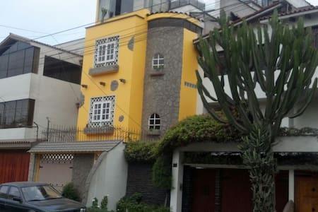 Alquilo Habitación Solo chicas - Distrito de Lima - Leilighet